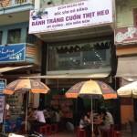 Bánh Tráng Cuốn Thịt Heo Cầu Giấy, 40Duy Tân