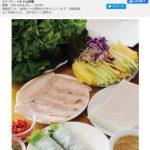 Người Nhật có thích Bánh tráng cuốn thịt heo?